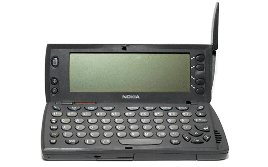 Old Nokia phone with physical keyboard